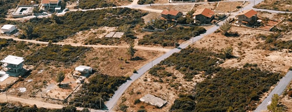 Seyrantepe Arsa Fiyatları