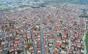 Çerkezköy Arsa Fiyatları