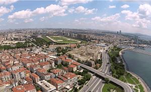 istanbul bakırköy arsa fiyatları
